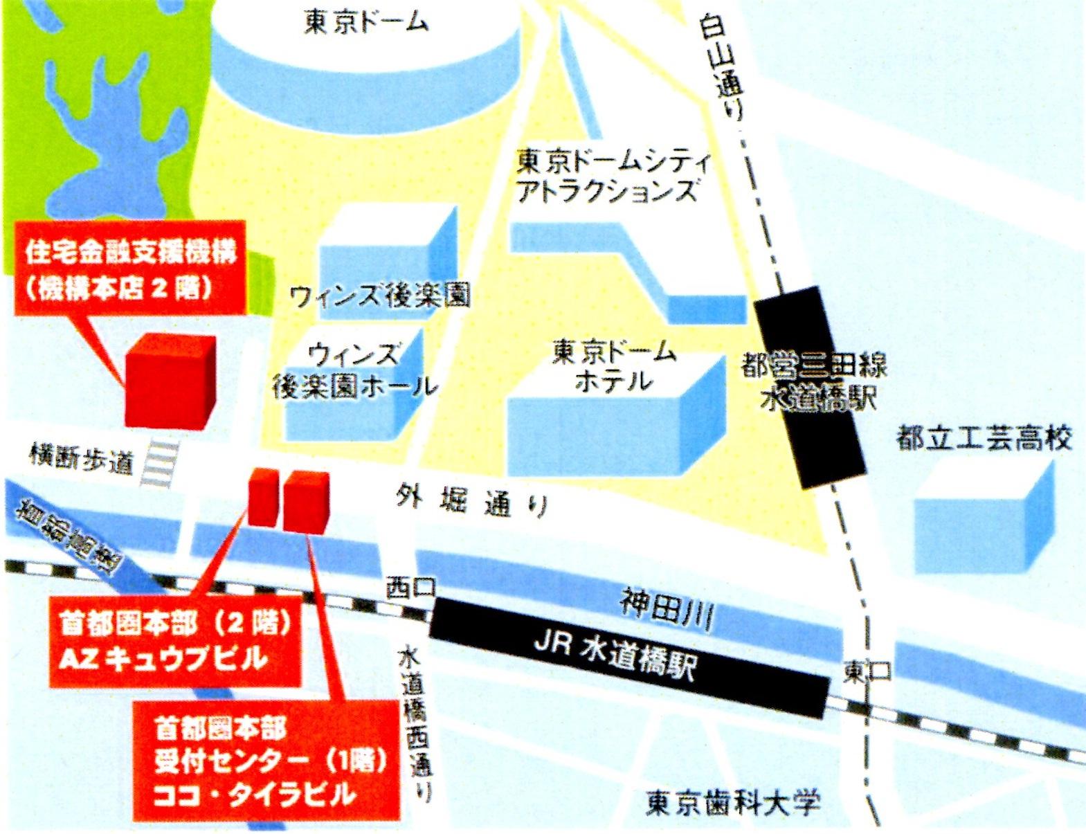 水道橋受付センター地図
